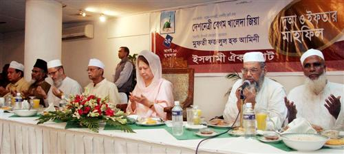 Iftar party organised by Islami Oikya Jote