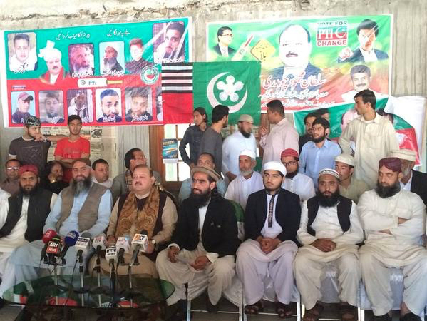 PTI and ASWJ alliance in Mirpur