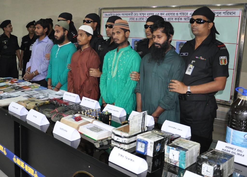 Jamaat-ul-Mujahideen Bangladesh Arrests