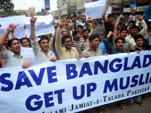 IJT Protest Bangladesh