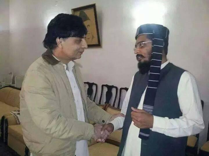 Chaudhry Nisar with Tariq Mauwiyah