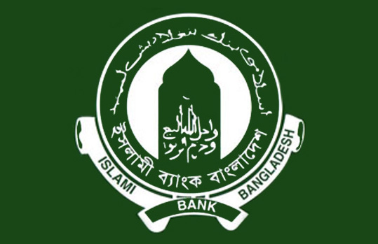 Islami Bank Ltd logo