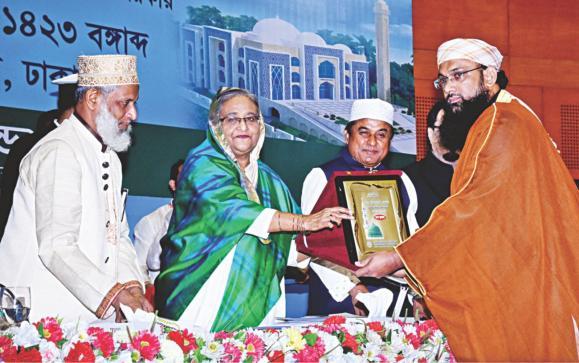 Sheikh Hasina with Ulema