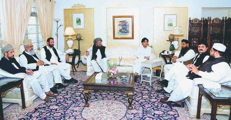 A delegation of the Difa-i-Pakistan Council meets with Pakistan's Interior Minister